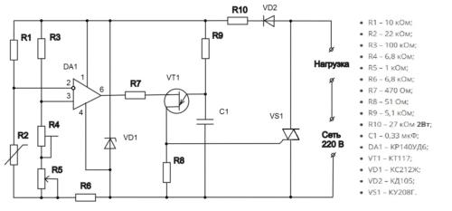 Схема терморегулятора для курятника