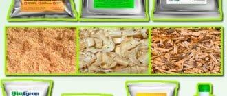 Виды подстилок с бактериями